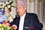 Public Private Partnership and Investment Bill, Yuvaraj Khatiwada